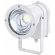 Nikkon 20W K10103 LED Floodlight Series
