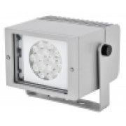 Nikkon 25W K10107 LED Spotlight Series